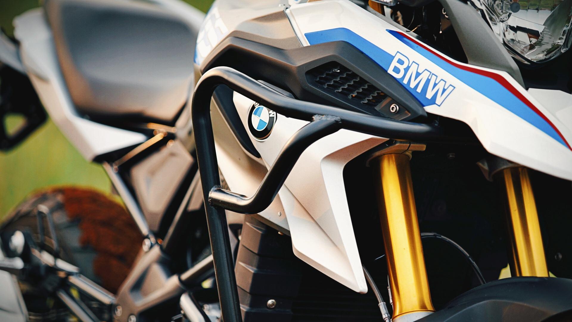 BMW G 310 GS Adventure